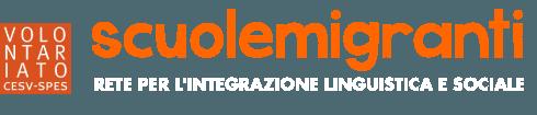 Insegnare italiano a stranieri a Roma e nel Lazio