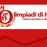 olimpiadi di italiano L2